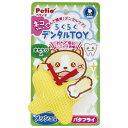 ペティオ らくらくデンタルTOYぬいぐるみ バタフライ 猫 おもちゃ 関東当日便