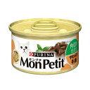 モンプチ セレクション 1P 角切り仕立て やわらか牛肉 85g 猫フード 24缶入 関東当日便