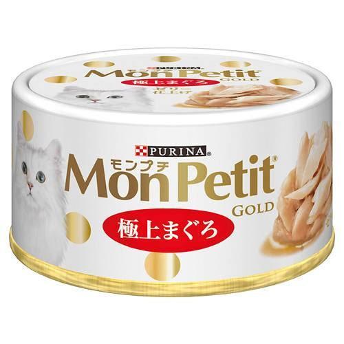 箱売り モンプチ ゴールド缶 極上まぐろ  70g 猫フード 1箱24缶入 関東当日便