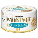 モンプチ ゴールド缶 極上たい添えまぐろ 70g 猫フード 24缶入 関東当日便