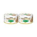 モンプチ ゴールド缶 極上かつお 70g 猫フード 2缶入り 関東当日便