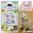 CAT TRIPPER キャットトリッパートリップチケット 20P×2 猫 紙 おもちゃ またたび 関東当日便