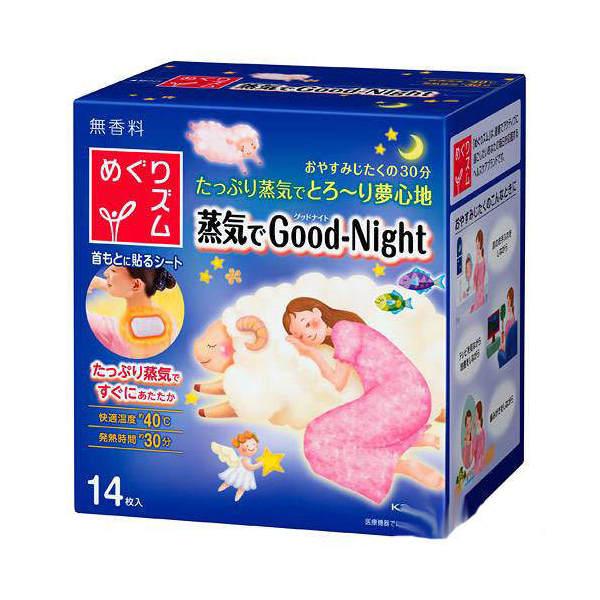 めぐリズム 蒸気でGood−Night 14P 首もとに貼るシート 花王 関東当日便