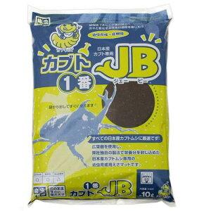 昆虫マットカブト1番JB10Lカブトムシマット関東当日便