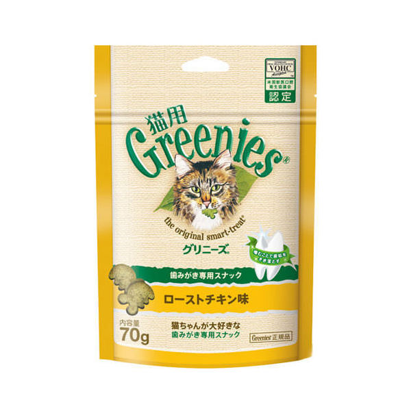 グリニーズ 猫用 ローストチキン味 70g 正規品 猫 おやつ ガム キャットフード 関東当日便