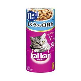 カルカンハンディ缶 11歳から まぐろ入り白身魚 160g×3P キャットフード 高齢猫 超高齢猫用 関東当日便