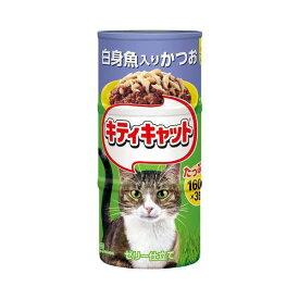 キティキャット 白身魚入り かつお 160g×3P 猫フード 関東当日便