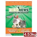 フレッシュニュース 10LB(4.53kg) 小動物 猫 トイレ 床材 紙 関東当日便