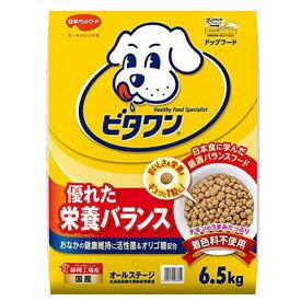 ビタワン 優れた栄養バランス オールステージ 6.5kg 犬 フード お一人様3点限り 関東当日便