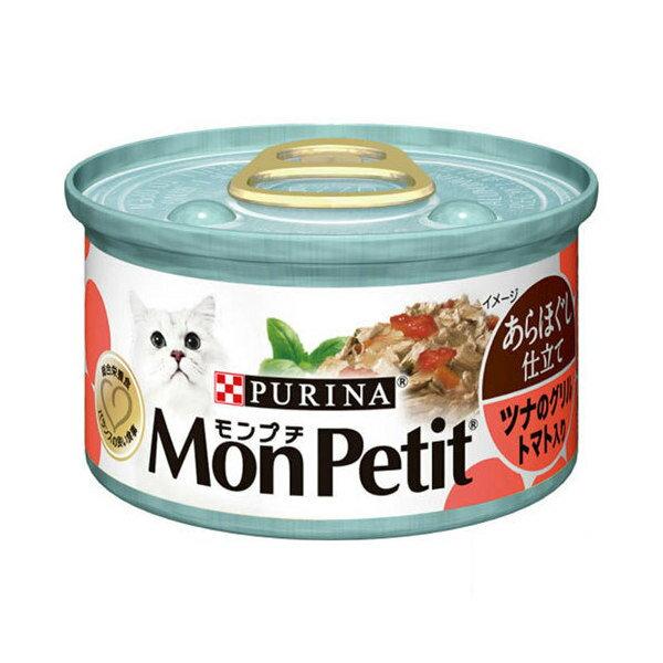モンプチ セレクション 1P あらほぐし仕立て ツナのグリルトマト入り 85g 24缶入 関東当日便