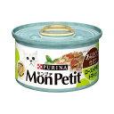 モンプチ セレクション 1P チキンのトマト添え 彩りソース 85g 猫フード 24缶入 関東当日便