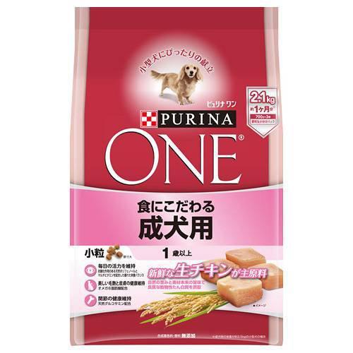 ピュリナワンドッグ 1歳以上 食にこだわる成犬用 小粒 チキン 2.1kg 4袋入 成犬用 関東当日便