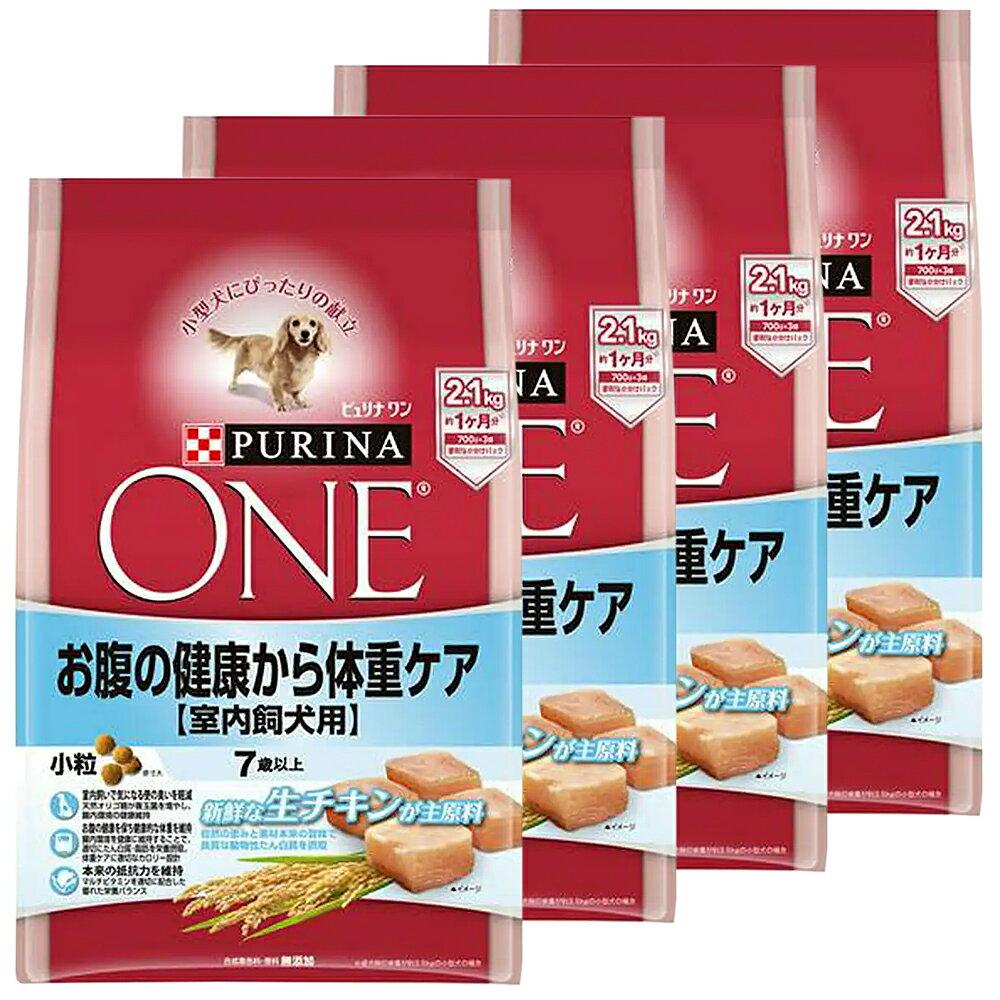 ピュリナワンドッグ 7歳以上 室内飼犬用 お腹の健康から体重ケア 小粒 チキン 2.1kg シニア犬 4袋入 高齢犬用 関東当日便