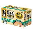 アイシア 15歳からの健康缶 かつお 40g×6P 超高齢猫用 関東当日便