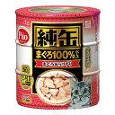 アイシア 純缶 まぐろあらけずり 125g×3P 関東当日便