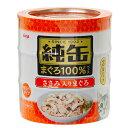 アイシア 純缶 ささみ入りまぐろ 125g×3P 関東当日便
