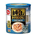 アイシア 純缶 かつお節入りまぐろ 125g×3P 猫 フード 関東当日便