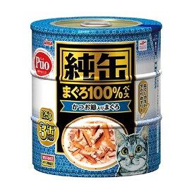 アイシア 純缶 かつお節入りまぐろ 125g×3P 関東当日便