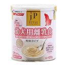 JPスタイル 幼犬用離乳食 420g 犬 ドッグフード 離乳食 関東当日便