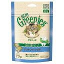 グリニーズ 猫用 グリルフィッシュ味 70g 正規品 10袋入 関東当日便
