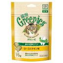 グリニーズ 猫用 ローストチキン味 70g 正規品 10袋入 お一人様5点限り 関東当日便
