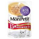 ボール売り モンプチ スープ 15歳以上用 かがやきサポート まぐろスープ 40g キャットフード 1ボール12袋入 超高齢猫用 関東当日便