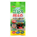GEX ベストサンド小粒 コケを抑える水草の砂利 0.6L 底床 ゼオライト 関東当日便