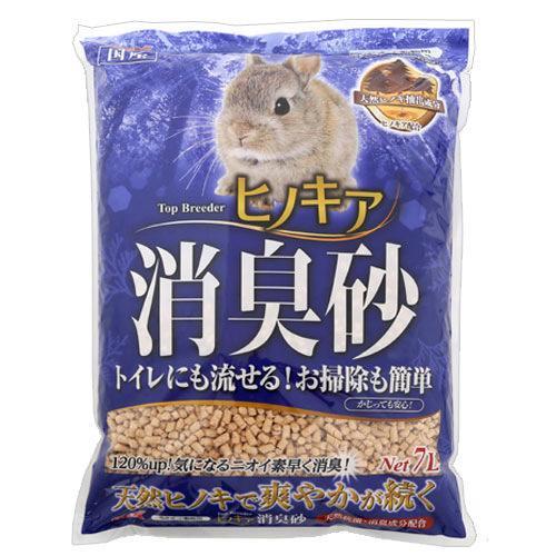 GEX ヒノキア 消臭砂 7L トップブリーダー トイレ砂 ひのき 小動物用 関東当日便