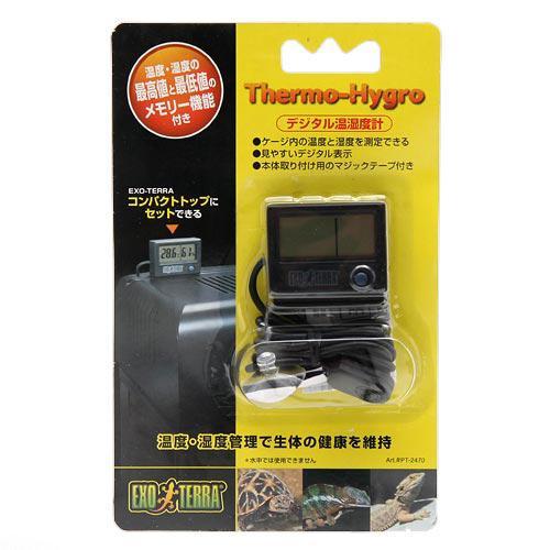 GEX エキゾテラ デジタル温湿度計 取り付け用マジックテープ付き 関東当日便