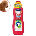 ライオン ペットキレイ 毎日でも洗えるリンスインシャンプー 愛犬用 330ml 本体 関東当日便