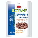 ミニパック スナックボーイ レバーカット 120g(20g×6袋) 犬 おやつ 関東当日便