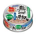 はごろもフーズ 無一物 ねこまんま かつお 70g 24缶入【muichi2016】 関東当日便