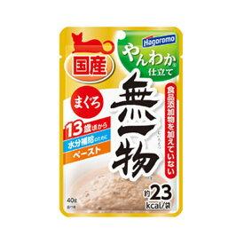 はごろもフーズ 無一物 まぐろ やんわか仕立て パウチ 40g 12袋入【muichi2016】 関東当日便