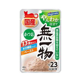 はごろもフーズ 無一物 かつお やんわか仕立て パウチ 40g 12袋入【muichi2016】 関東当日便