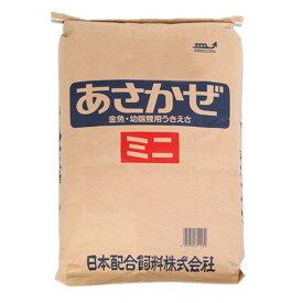 フィード・ワン あさかぜ ミニ 20kg 顆粒 養殖 浮上性 沖縄別途送料 関東当日便
