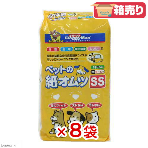 ドギーマン NEWペットの紙オムツSS 18枚入 犬 猫用紙おむつ 8袋 おもらし ペット 関東当日便