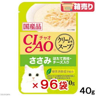 含箱売riinaba CIAO(你好)奶油汤小袋胸脯肉扇贝贝的肉柱、奶酪的40g猫猫粮1箱96袋入関東当日便