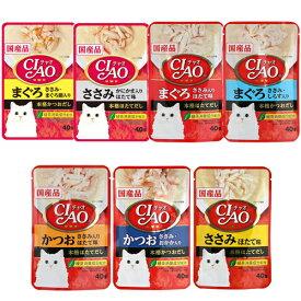アソート いなば CIAO(チャオ)パウチ 7種各2袋 猫 キャットフード 関東当日便