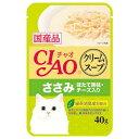 ボール売り いなば CIAO(チャオ)クリームスープ パウチ ささみ ほたて貝柱・チーズ入り 40g 猫 キャットフ…
