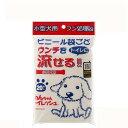わんちゃん トイレッシュ 小型犬用 20枚 ウンチ袋 マナー袋 関東当日便