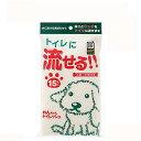 わんちゃん トイレッシュ 中小型犬用 15枚入り マナー袋 ウンチ袋 関東当日便