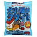 ワンダフルサンド 2.5L 犬 犬小屋 消臭砂 関東当日便