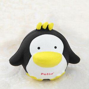 PETIOやわらかTOYペンギン犬おもちゃ【HLS_DU】関東当日便