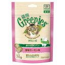 グリニーズ 猫用 香味サーモン味 70g 正規品 3袋入り 関東当日便