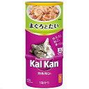 カルカンハンディ缶 1歳から まぐろとたい 160g×3P 猫フード 成猫用 6個入り【HLS_DU】 関東当日便