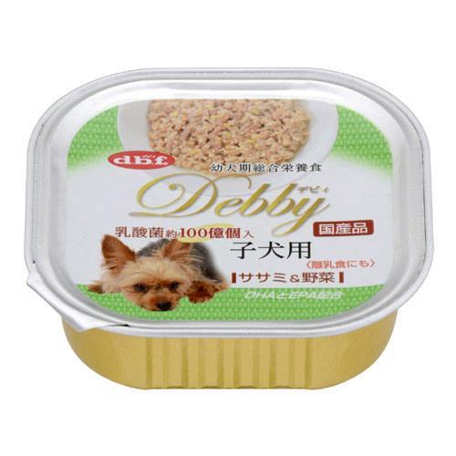 デビィ 子犬用(ササミ&野菜)100g 犬 フード 幼犬 仔犬 パピー 2個入り【HLS_DU】 関東当日便