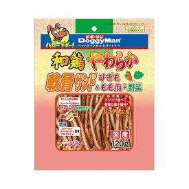 ドギーマン 和鶏やわらか軟骨サンド 砂ぎも&もも肉+野菜 120g 犬フード おやつ 6袋入り 関東当日便