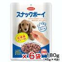 スナックボーイ レバーカット お徳用180g(45g×4袋) 犬 おやつ 6袋入り 関東当日便