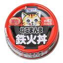 箱売り はごろもフーズ ねこまんま 鉄火丼 70g キャットフード 国産 1箱24缶 関東当日便