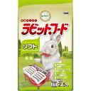 イースター 動物村 ラビットフード ソフト 2.5Kg うさぎ フード 関東当日便